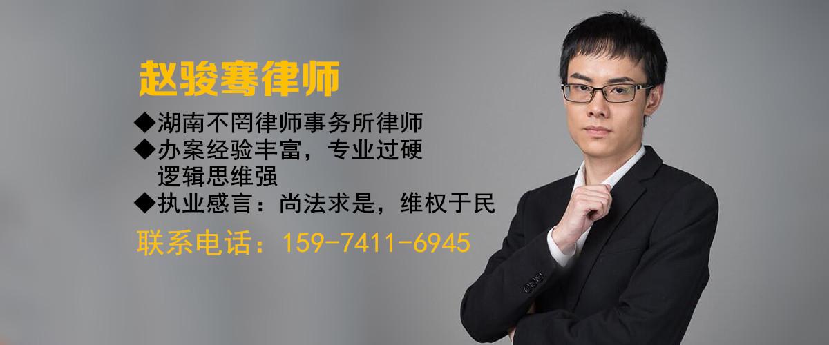 北京刑事律师周爱国