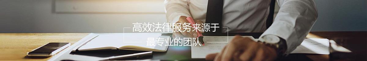 北京律师网